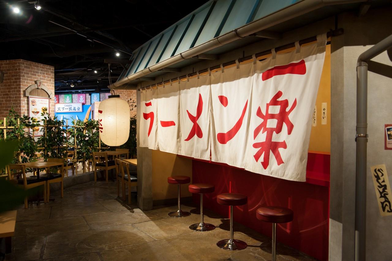 《火影忍者世界》主题乐园正式落户上海!近距离体验原汁原味的忍者世界 图片5