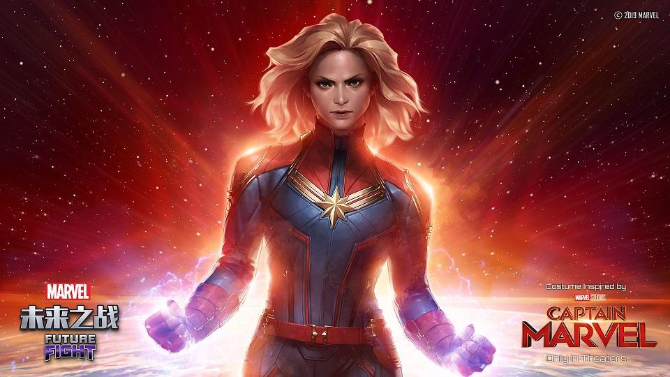 惊奇队长登陆女性角色扎堆的《漫威:未来之战》,会比电影表现好吗?