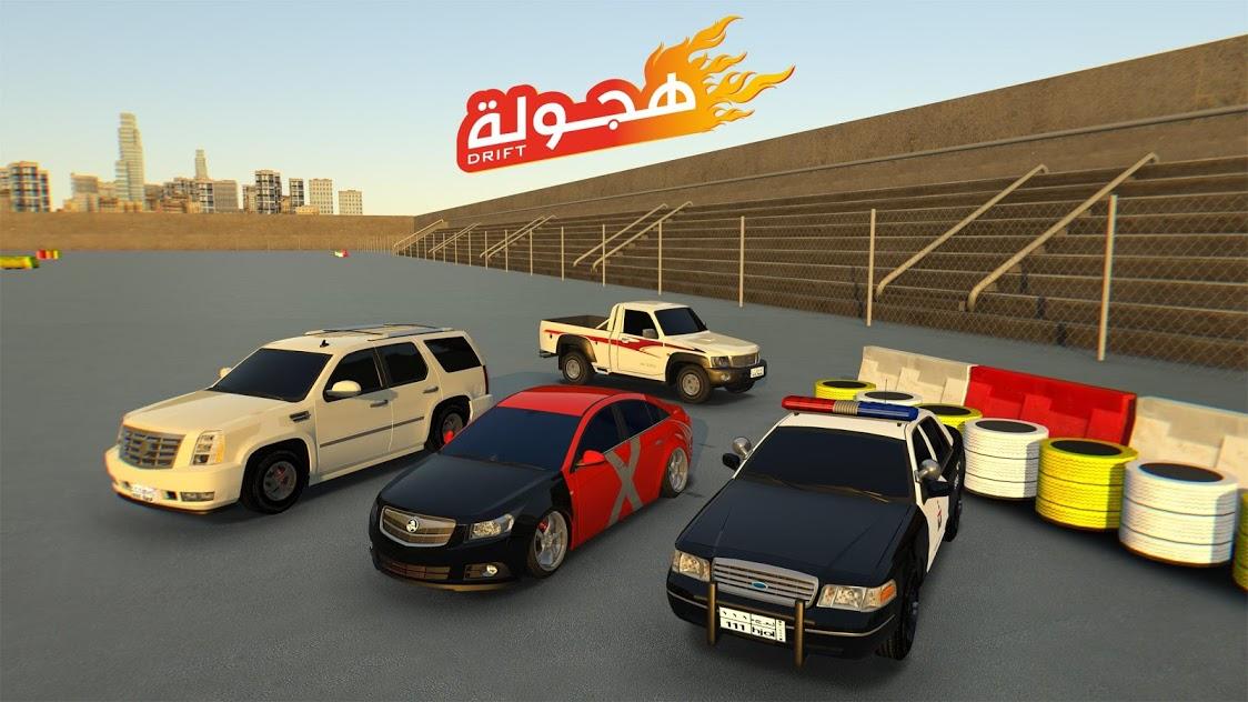 Hula Drift(هجولة Drift):中东出品的高分竞速游戏,独创阿拉伯驾驶模式