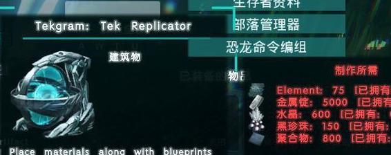 方舟生存进化修改控制台代码的作用 图片2