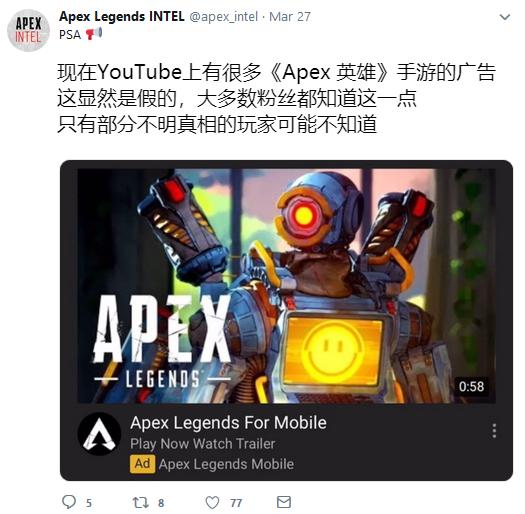 Apex 英雄:2019年度吃鸡大作,手游版开放预约 图片4