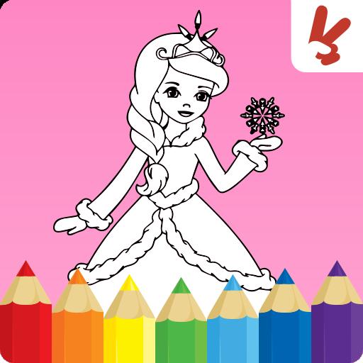 孩子们的图画书:公主