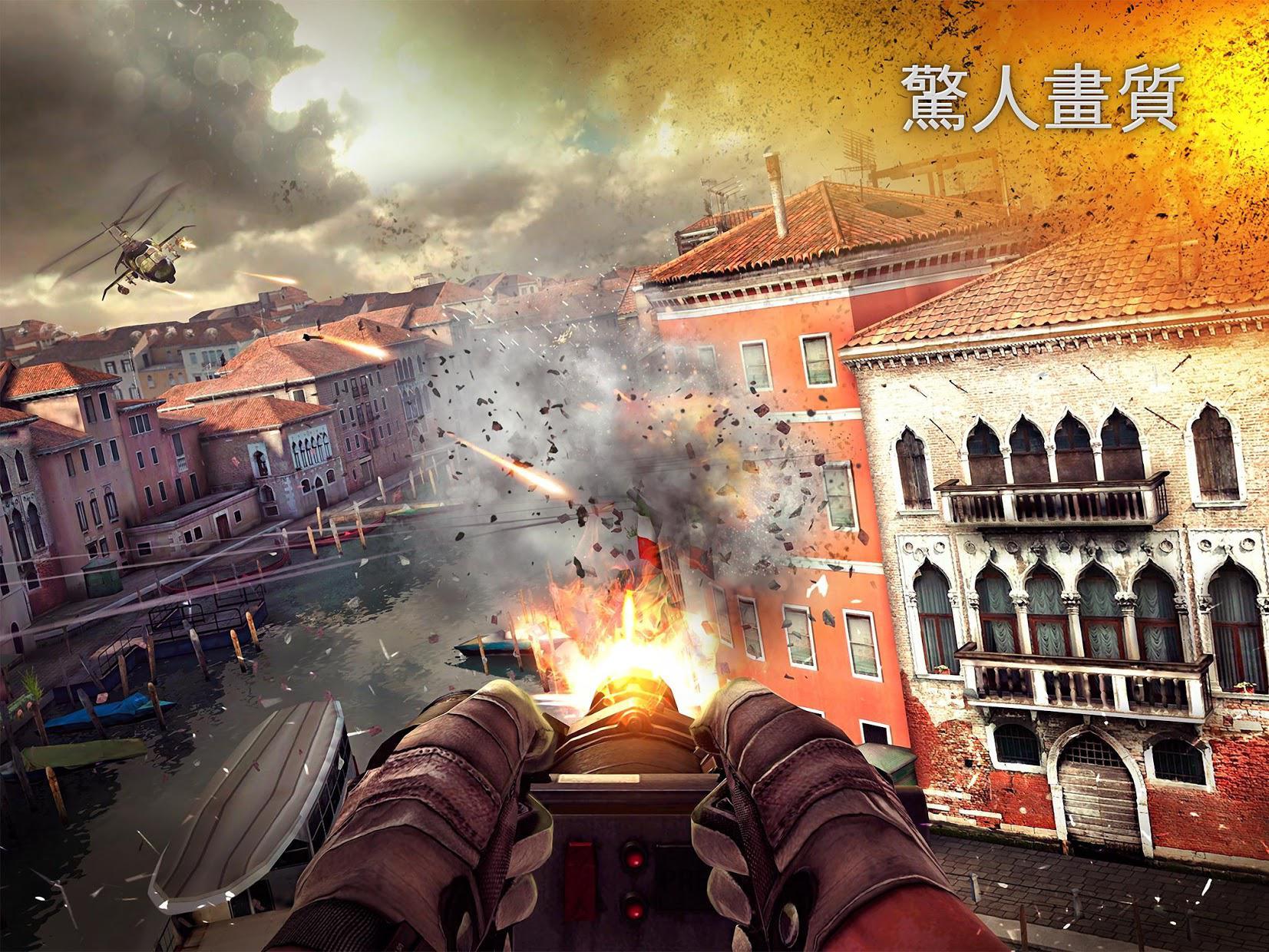 现代战争5 游戏截图5