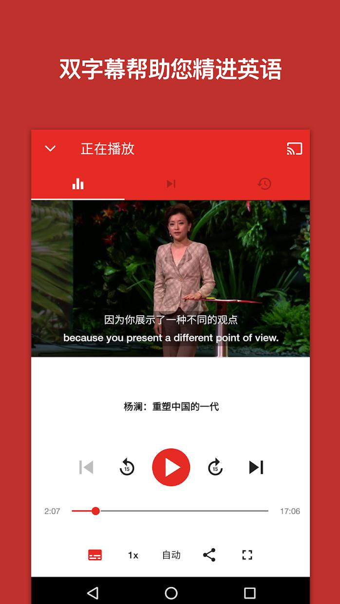 TED 游戏截图2