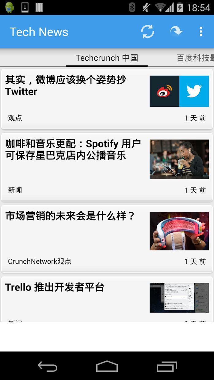 Tech News - 科技新闻 游戏截图1