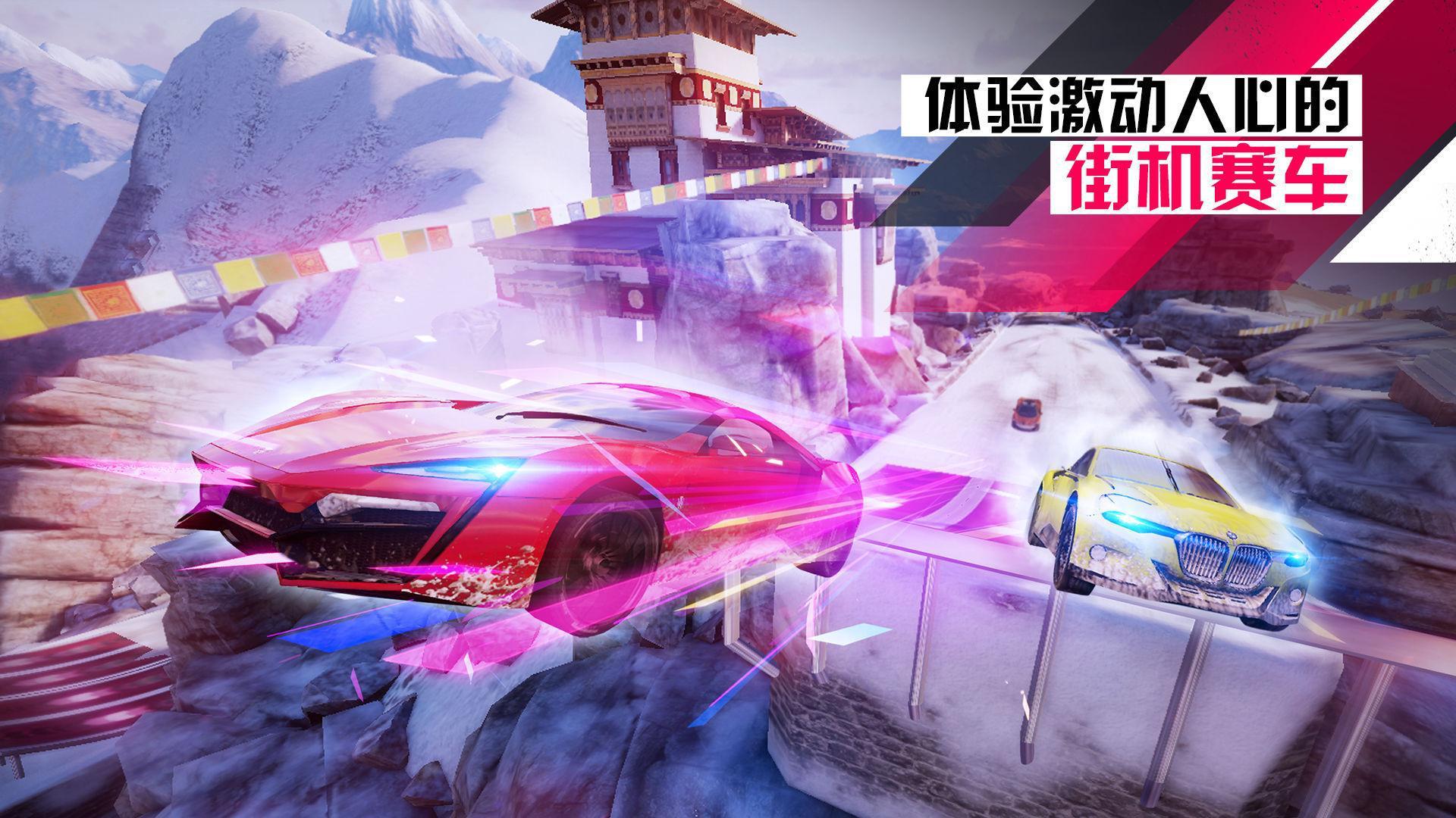 狂野飙车9:竞速传奇 游戏截图3