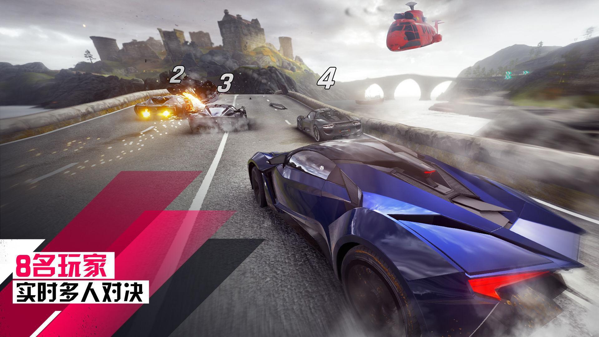 狂野飙车9:竞速传奇 游戏截图4