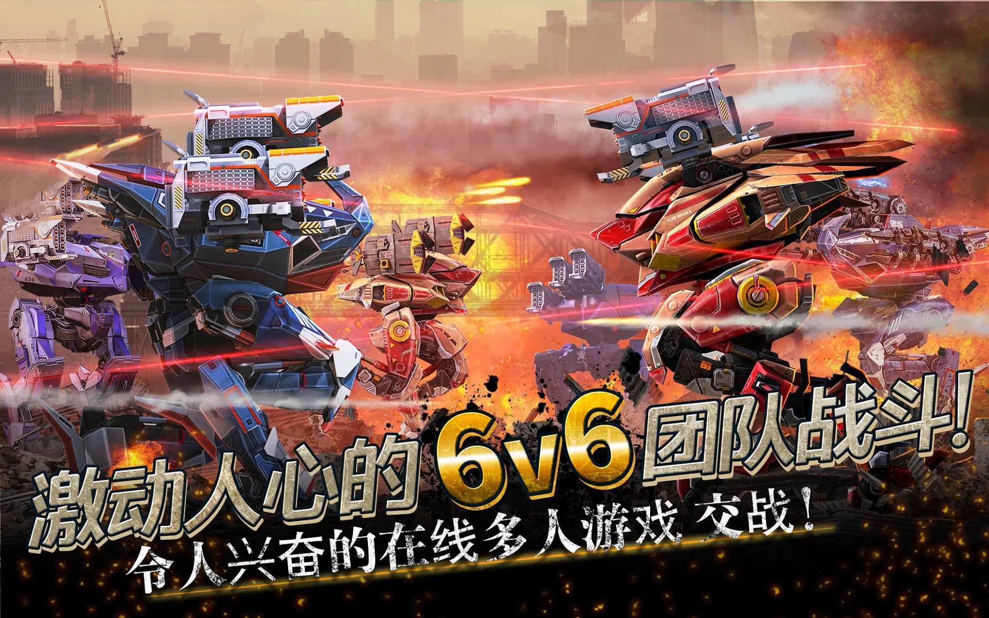 战争机器人(War Robots) 游戏截图2