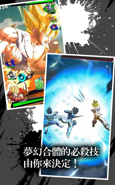 七龙珠 激战传说 游戏截图4
