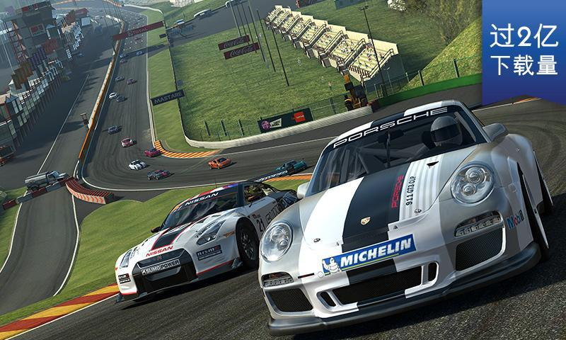 真实赛车3 游戏截图1