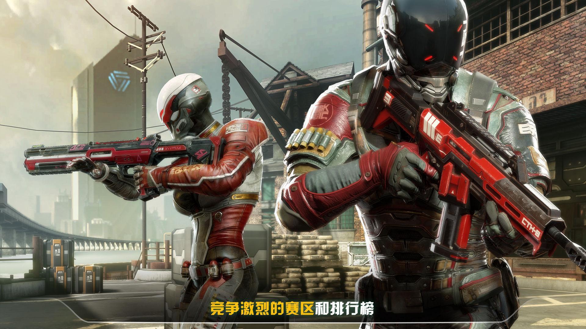 现代战争:尖峰对决(美服) 游戏截图3