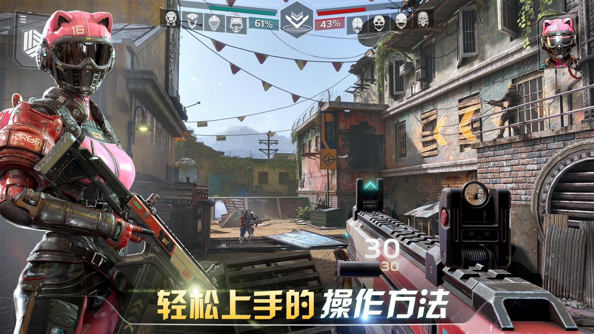 现代战争:尖峰对决(美服) 游戏截图4