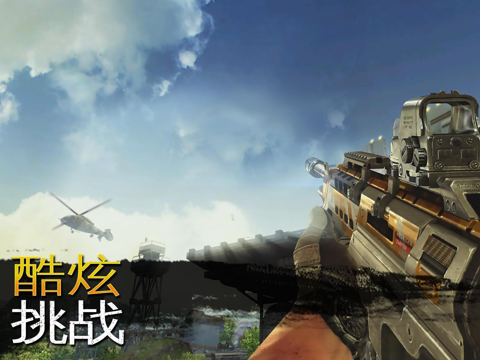 炽热狙击:最好玩的射击游戏 游戏截图2