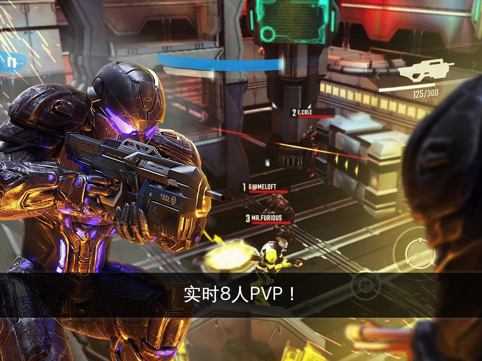 N.O.V.A.-近地联盟先遣队:传承战记 游戏截图5