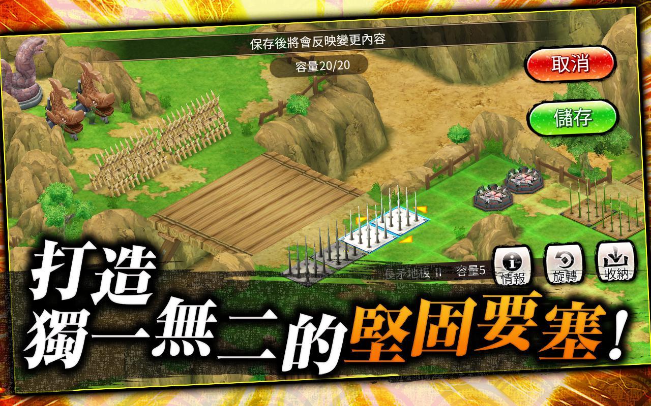 NARUTO X BORUTO 忍者热斗 游戏截图3
