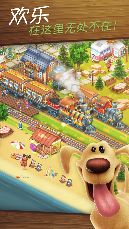 卡通农场(Hay Day) 游戏截图4
