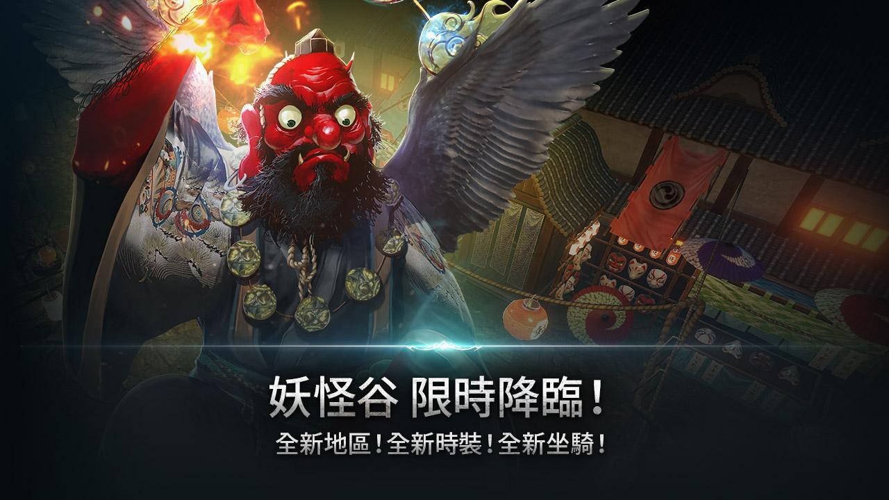 天堂2:革命 游戏截图1