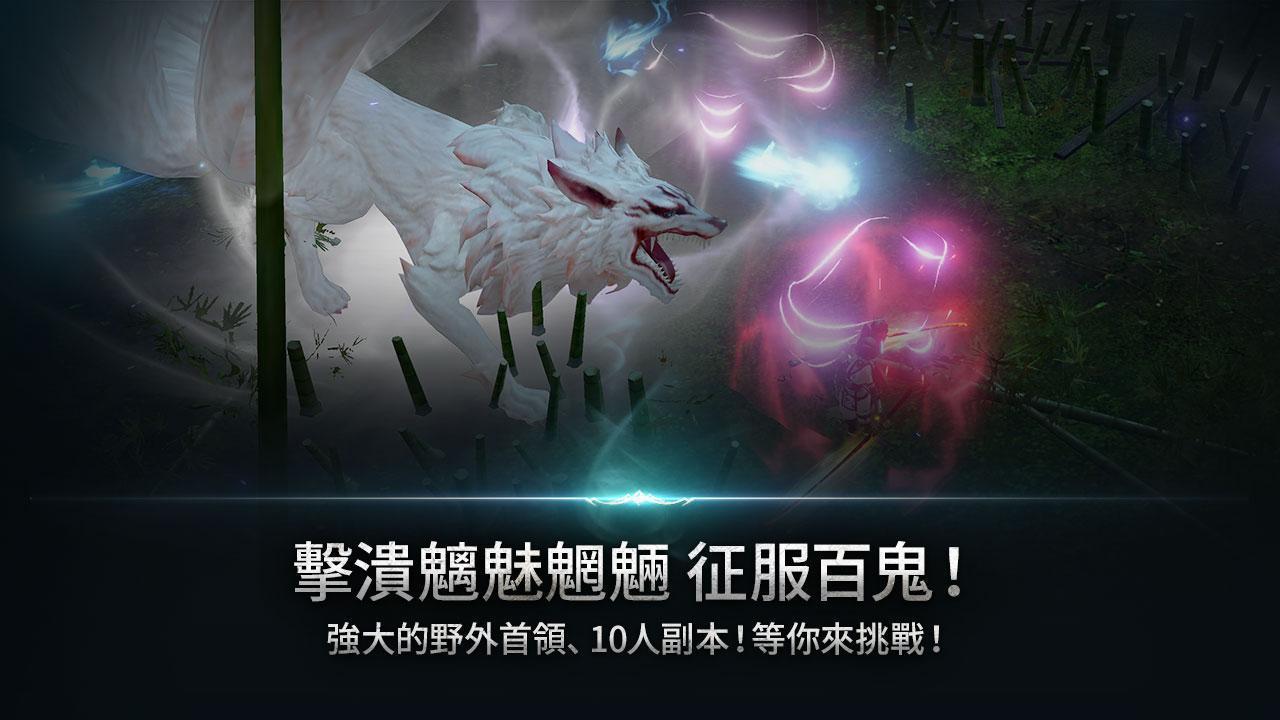 天堂2:革命 游戏截图2