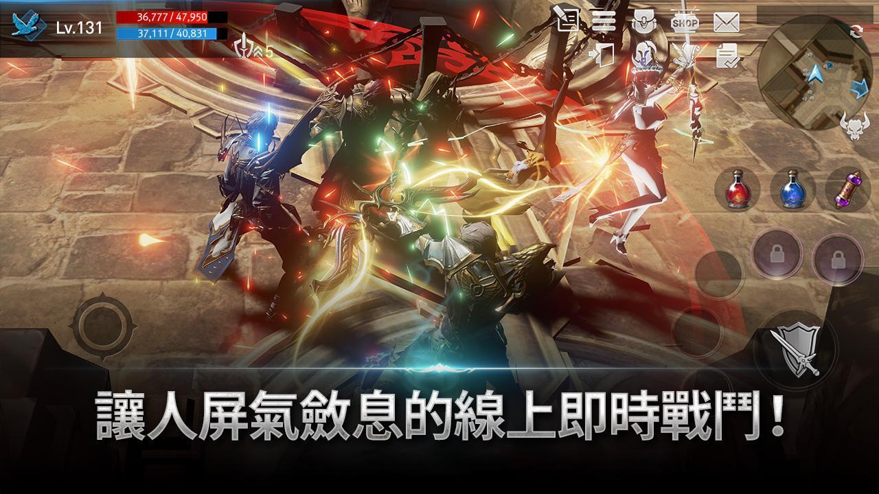 天堂2:革命 游戏截图4