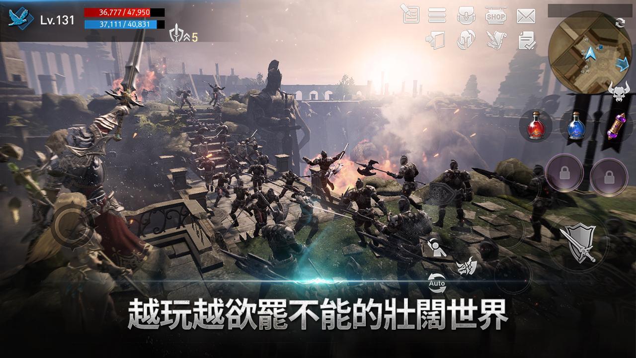 天堂2:革命 游戏截图5