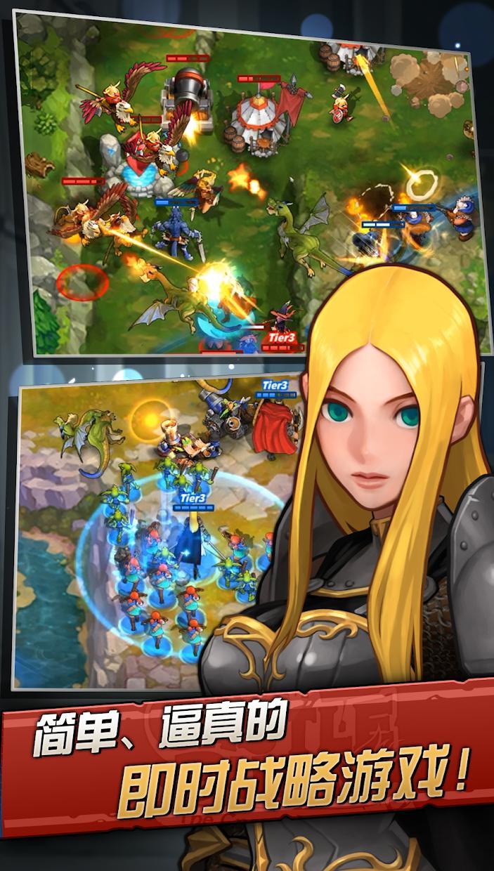 火战攻城-RTS革命 游戏截图2
