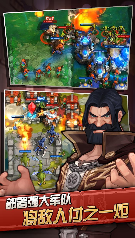 火战攻城-RTS革命 游戏截图4