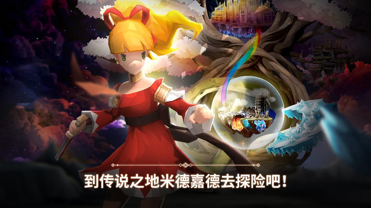 幻影之门:最后的女武神 游戏截图1