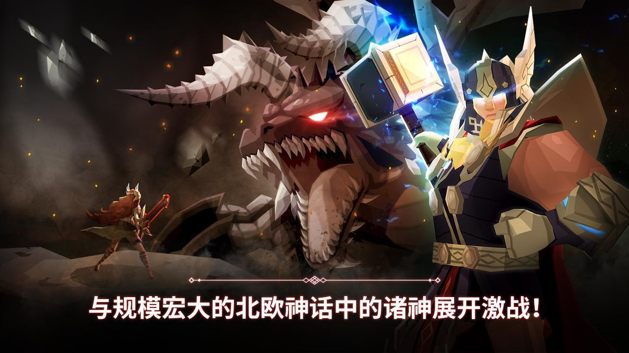幻影之门:最后的女武神 游戏截图2