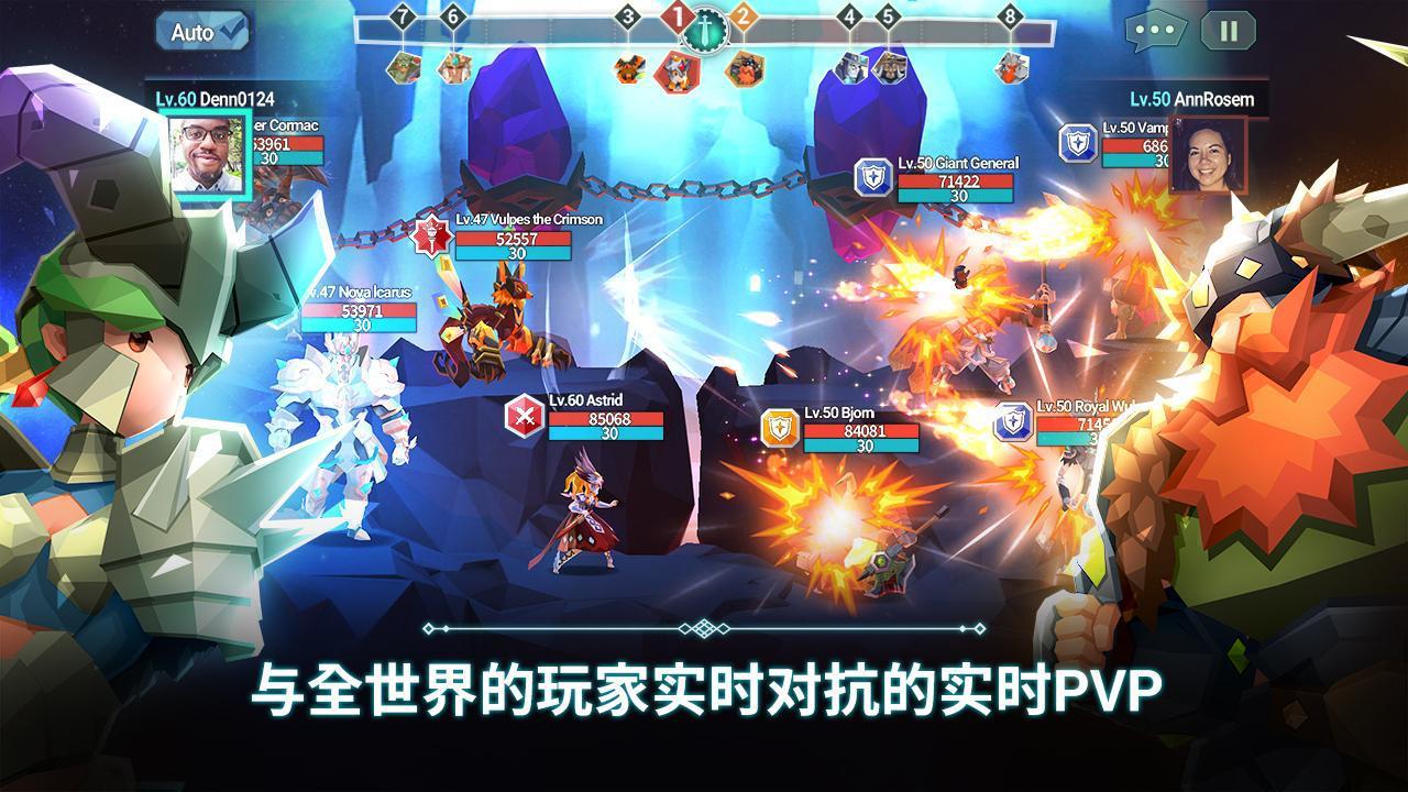 幻影之门:最后的女武神 游戏截图3