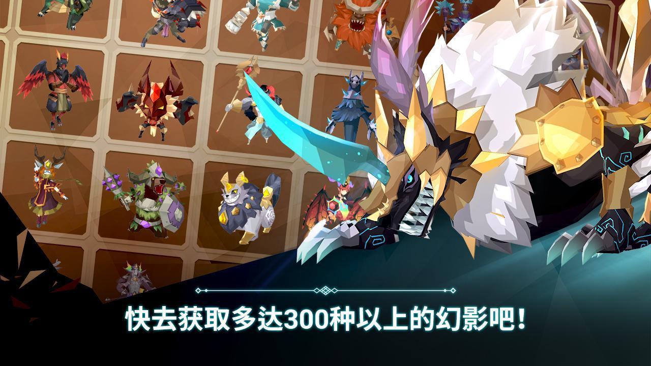 幻影之门:最后的女武神 游戏截图5