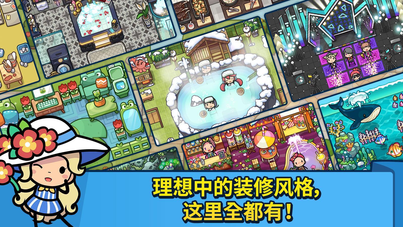 舞动乐园 游戏截图4