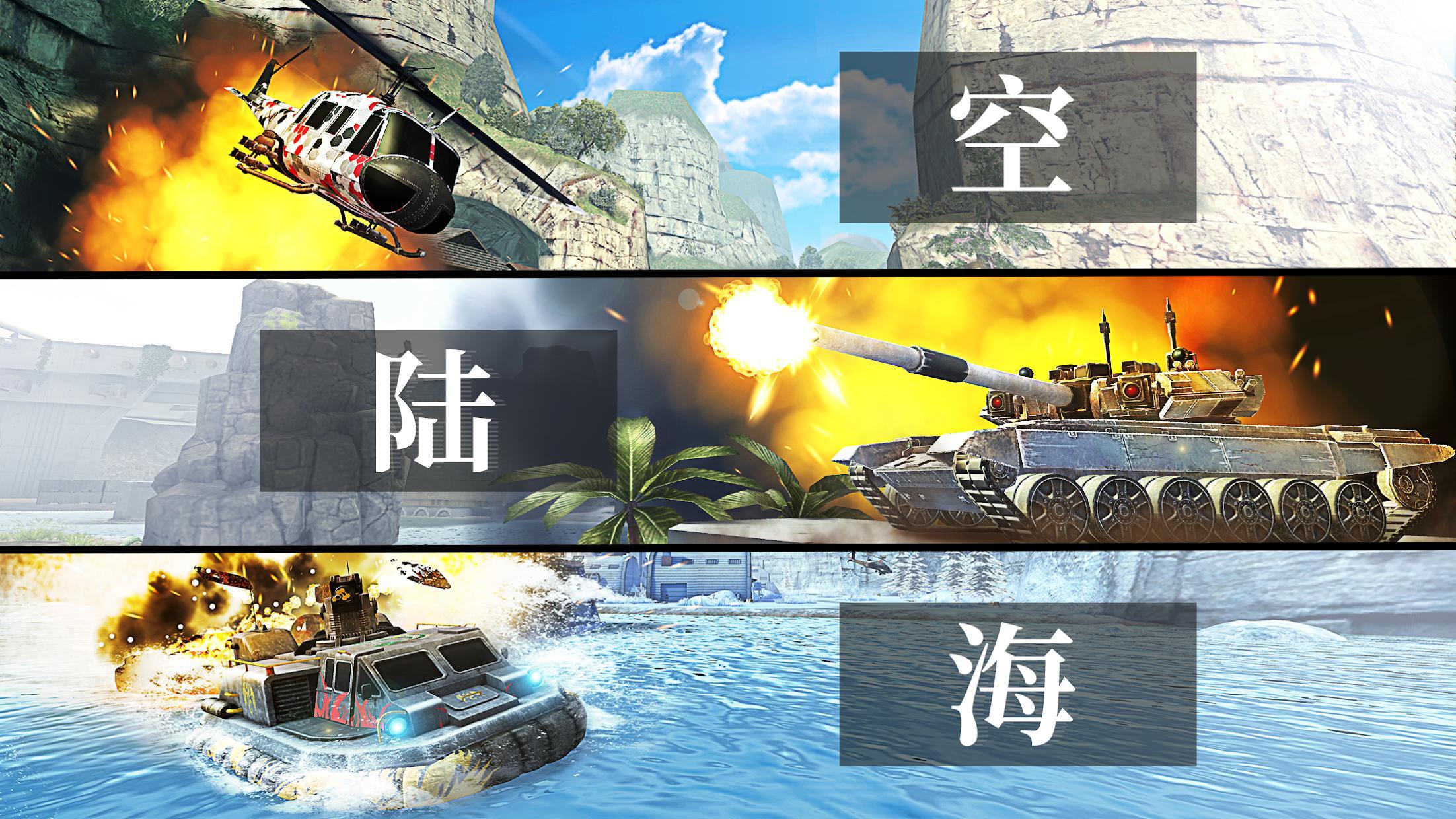大规模战争:后果 游戏截图2