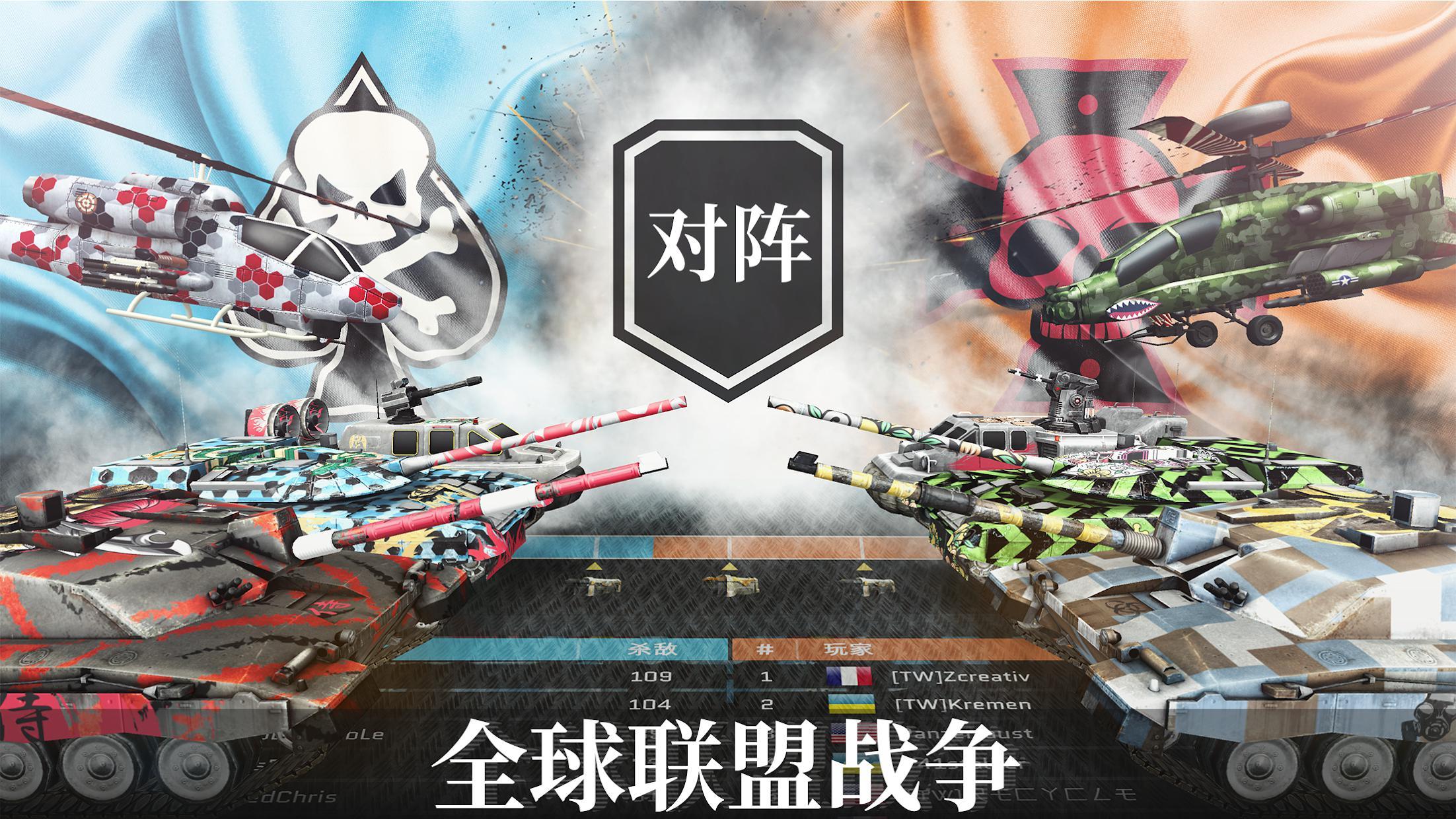 大规模战争:后果 游戏截图3