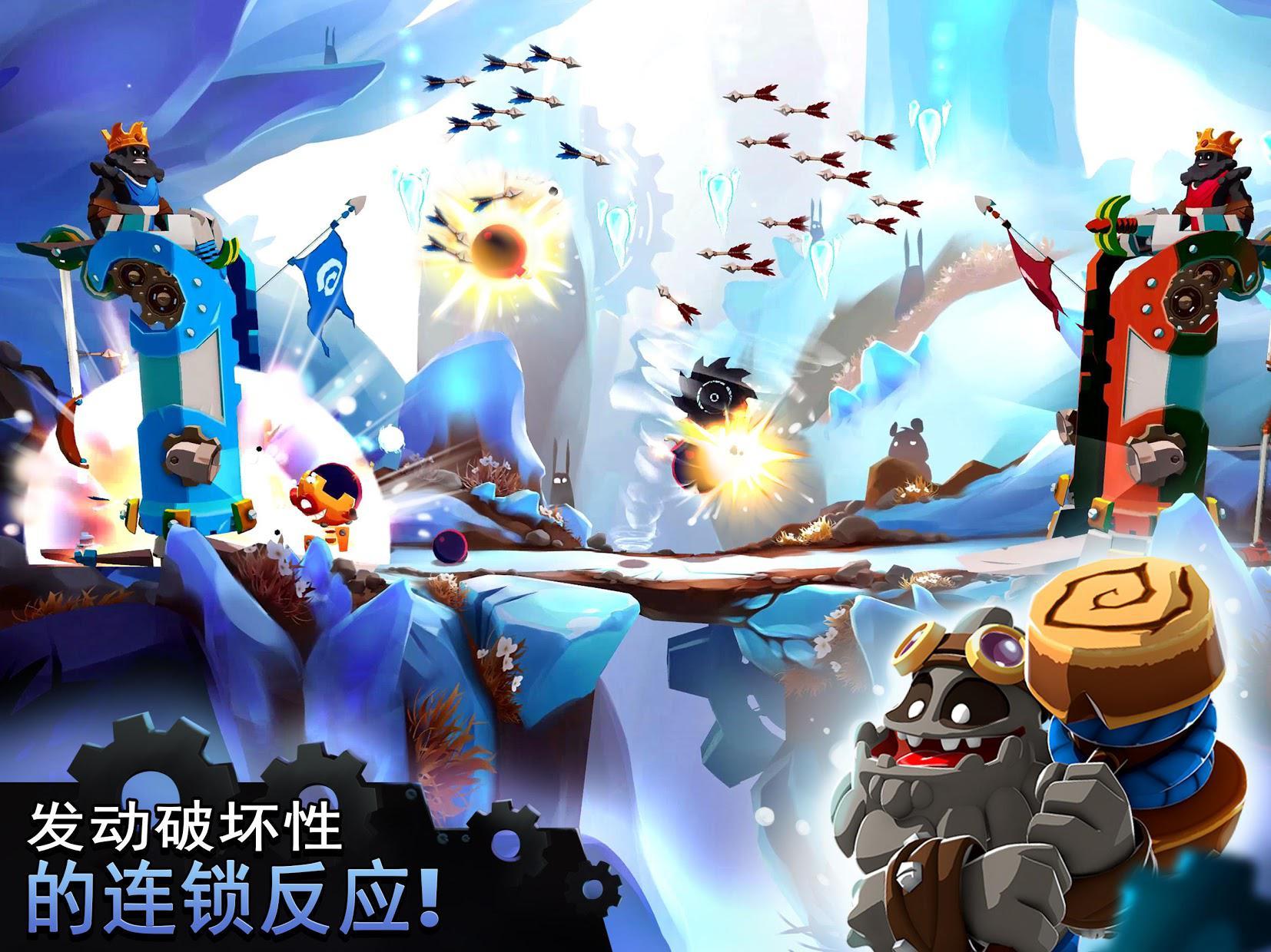 迷失之地:乱斗 游戏截图2