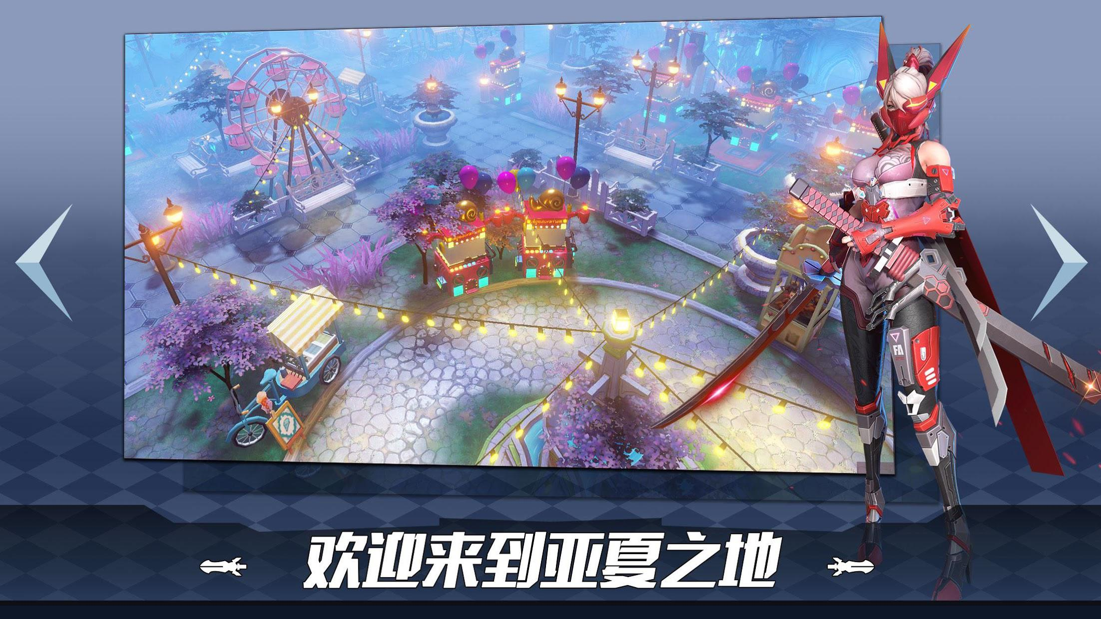 Survival Heroes - MOBA Battle Royale 游戏截图1