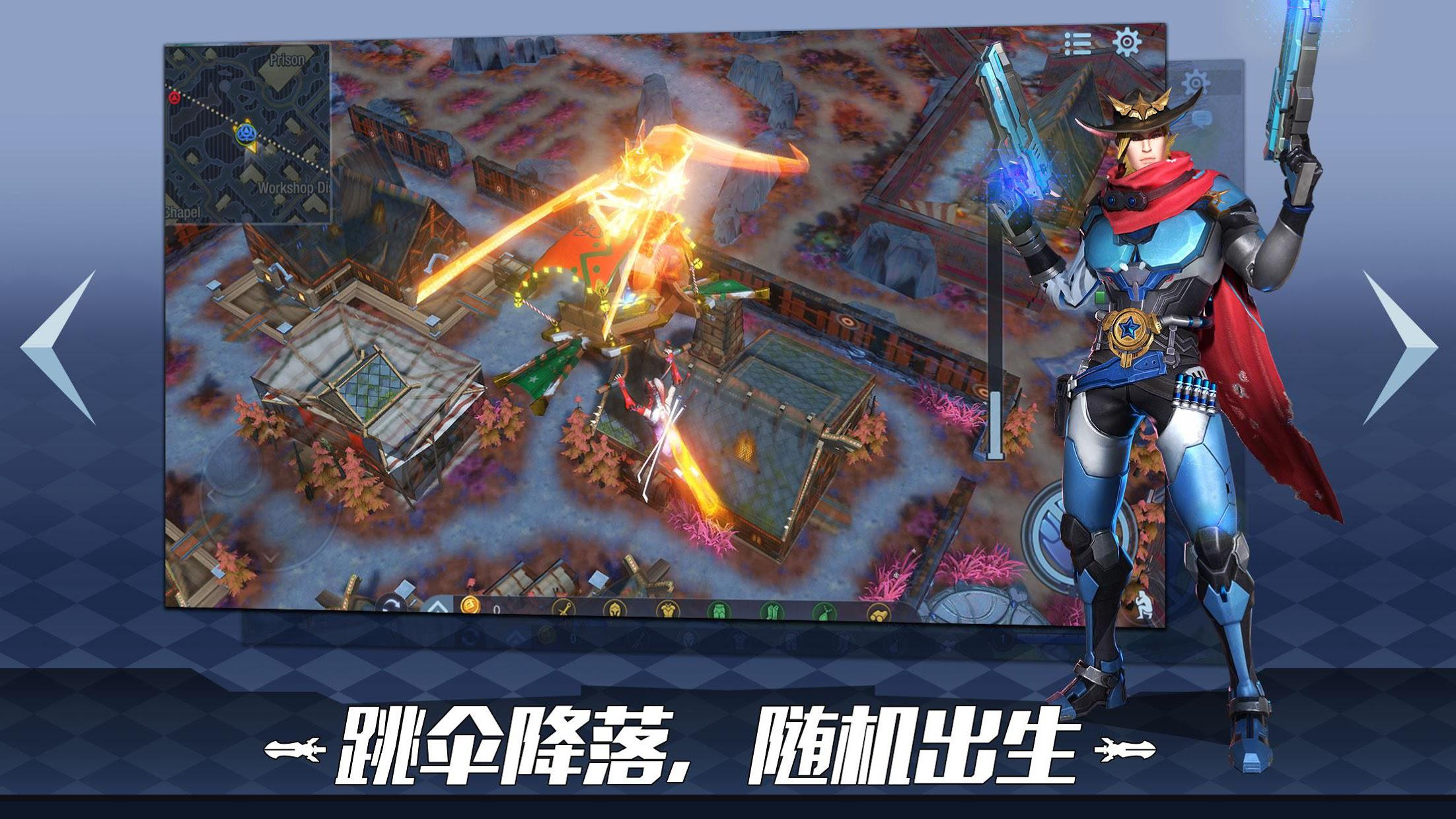 Survival Heroes - MOBA Battle Royale 游戏截图3