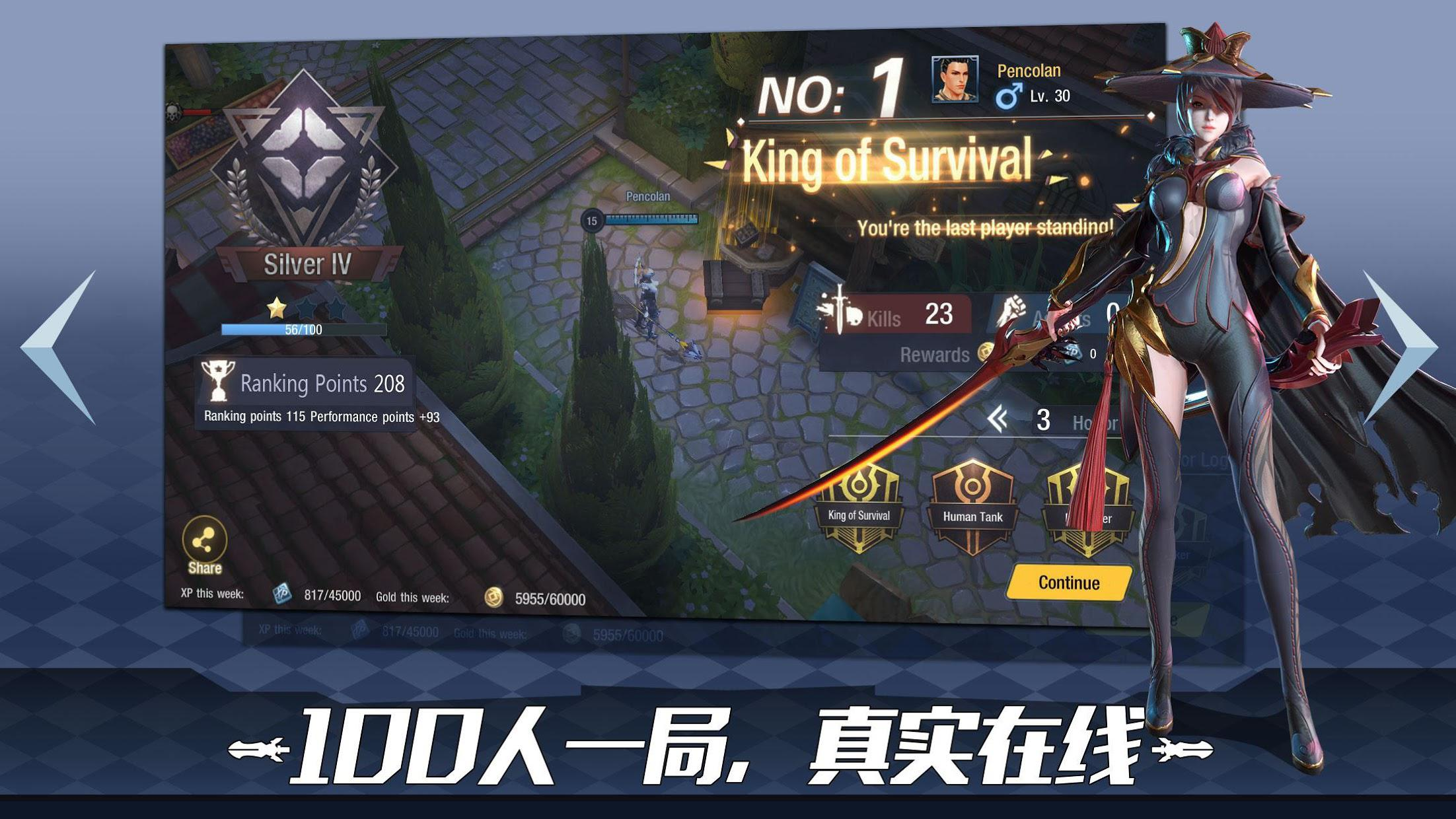 Survival Heroes - MOBA Battle Royale 游戏截图5