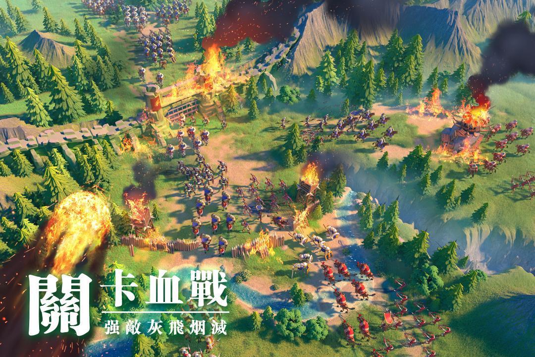 文明觉醒 游戏截图3