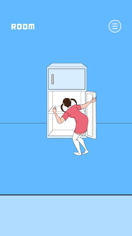 冰箱里的布丁被吃掉了  游戏截图1