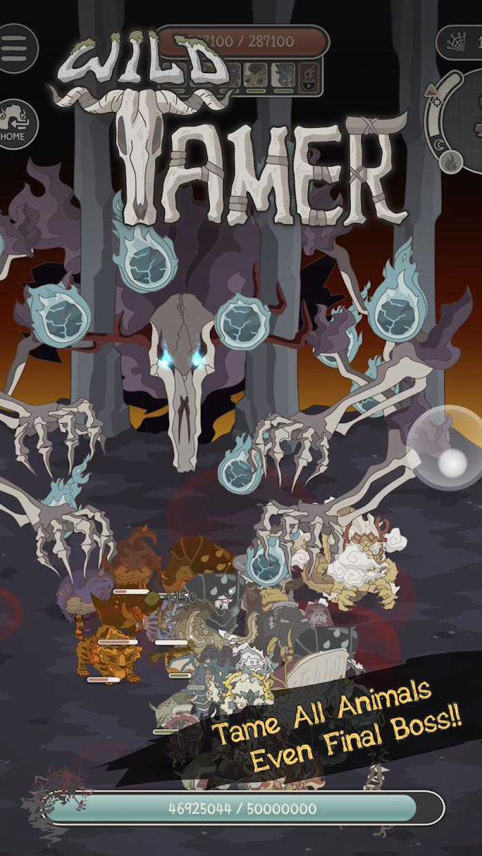Wild Tamer 游戏截图1