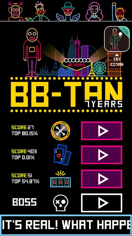 BBTAN:7Years 游戏截图1