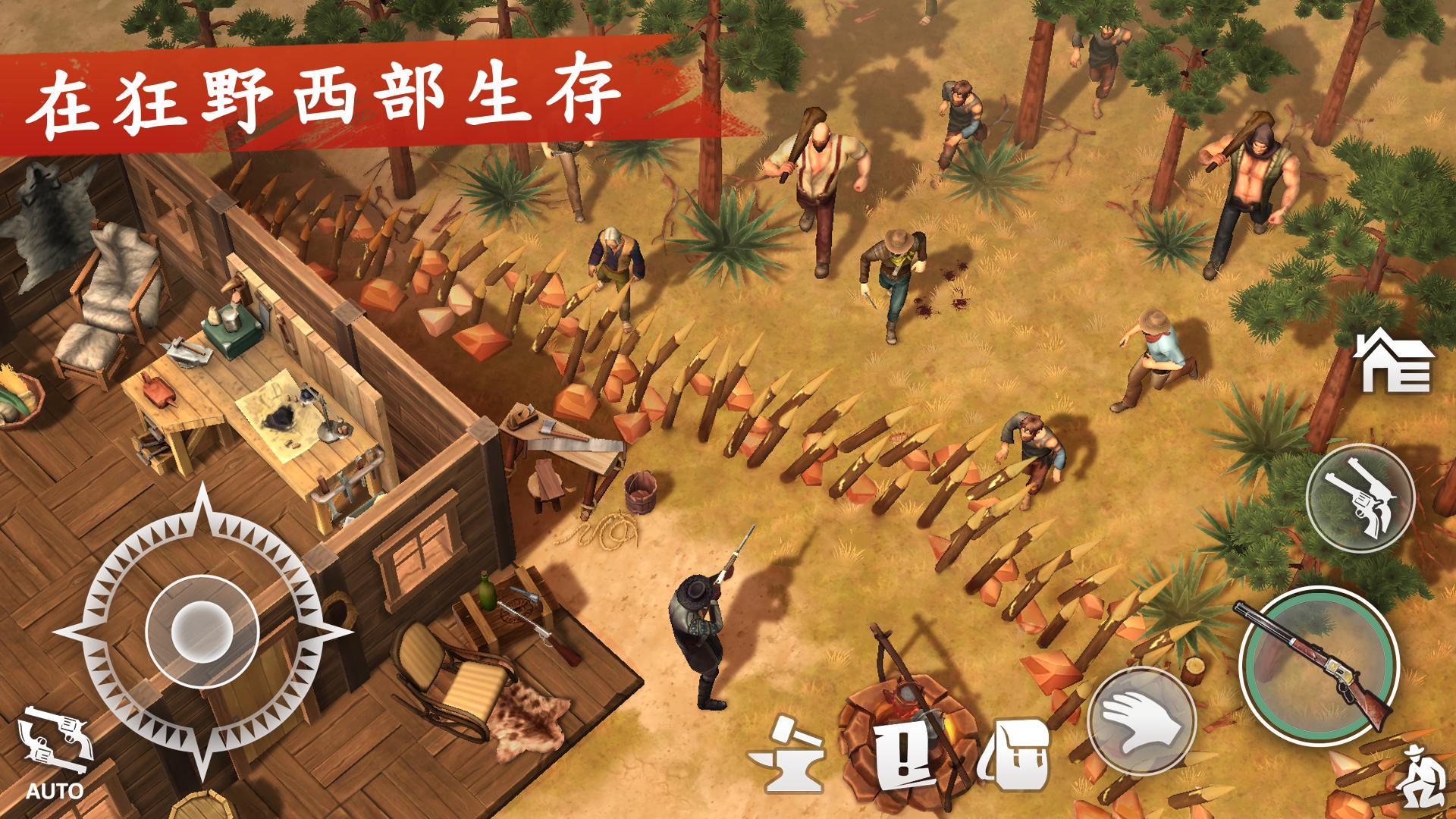 西部世界:生存 游戏截图1