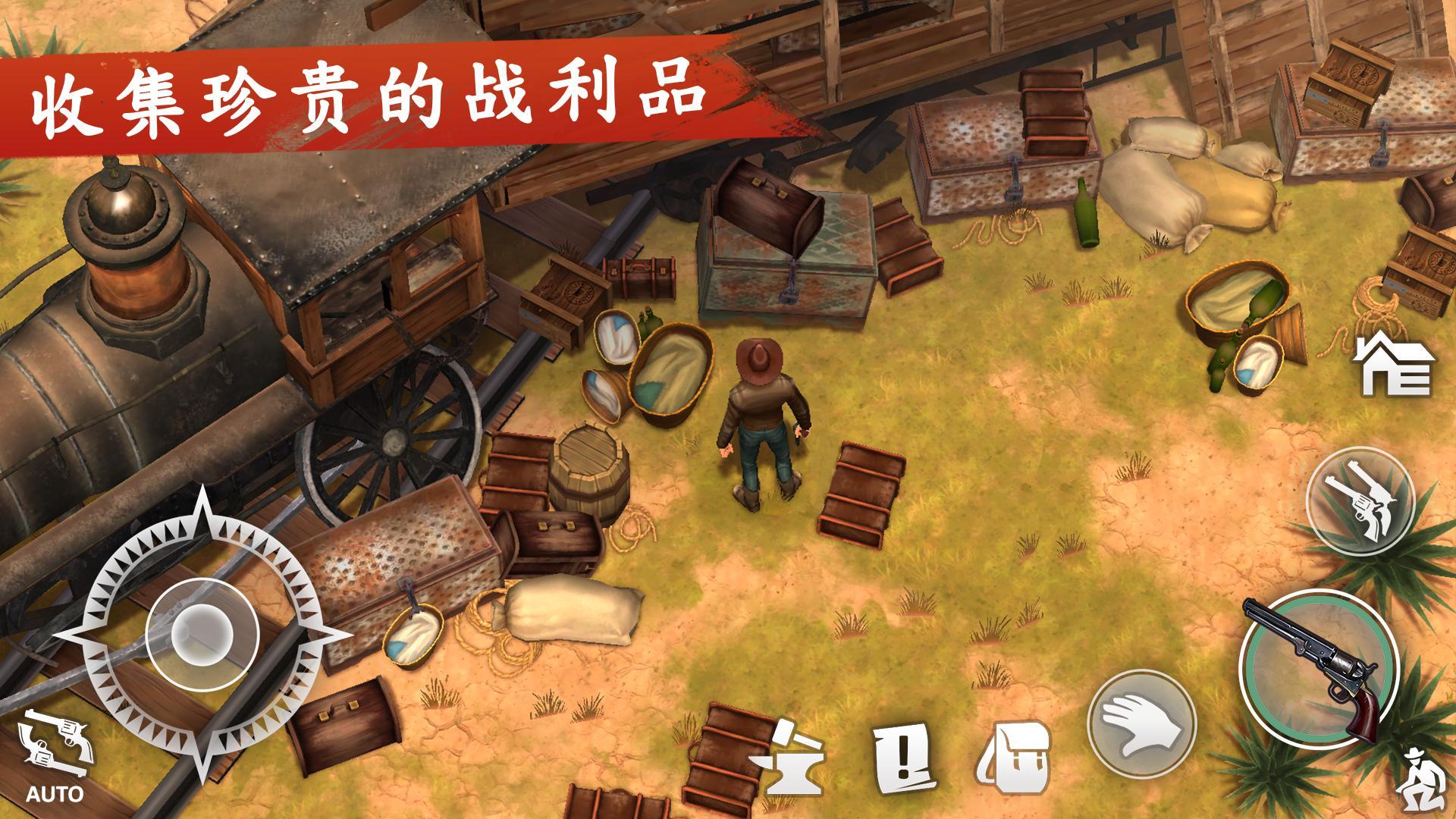 西部世界:生存 游戏截图2
