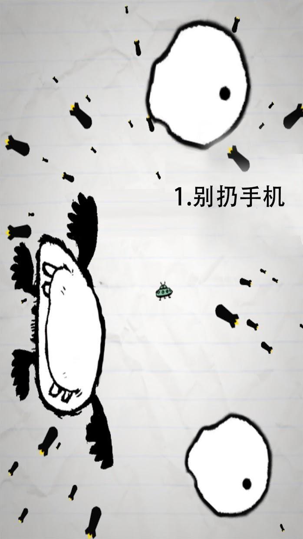 惨无人道 游戏截图2