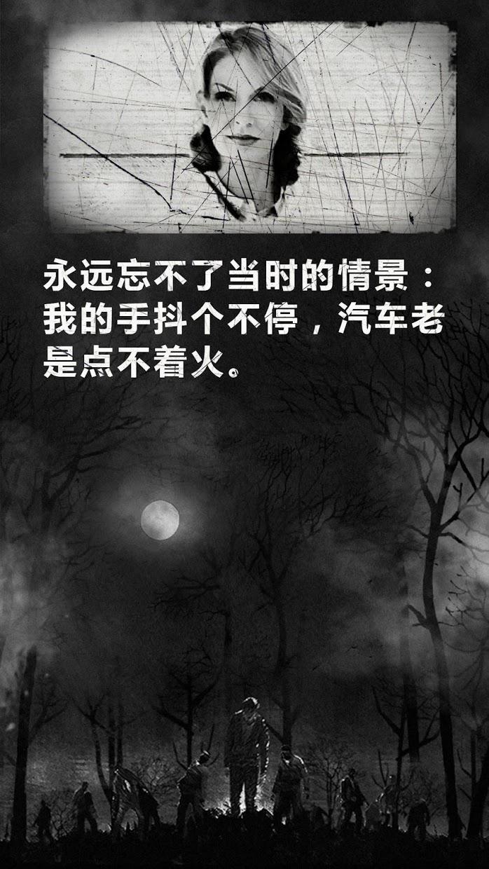 死亡日记死亡后怎么复活,死亡日记死亡后存档复活方法