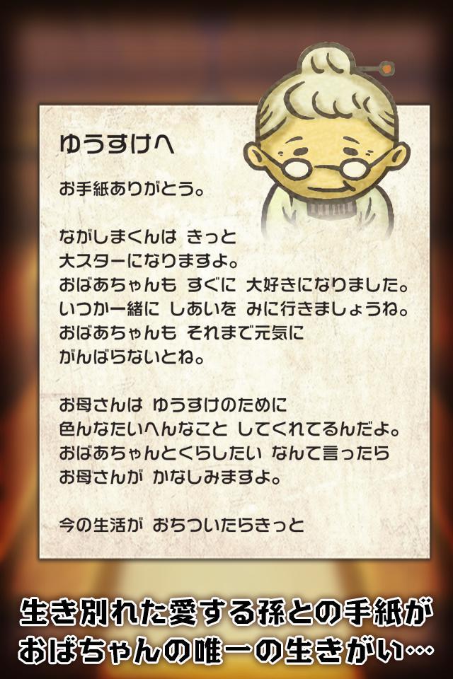 昭和食堂物语 游戏截图4