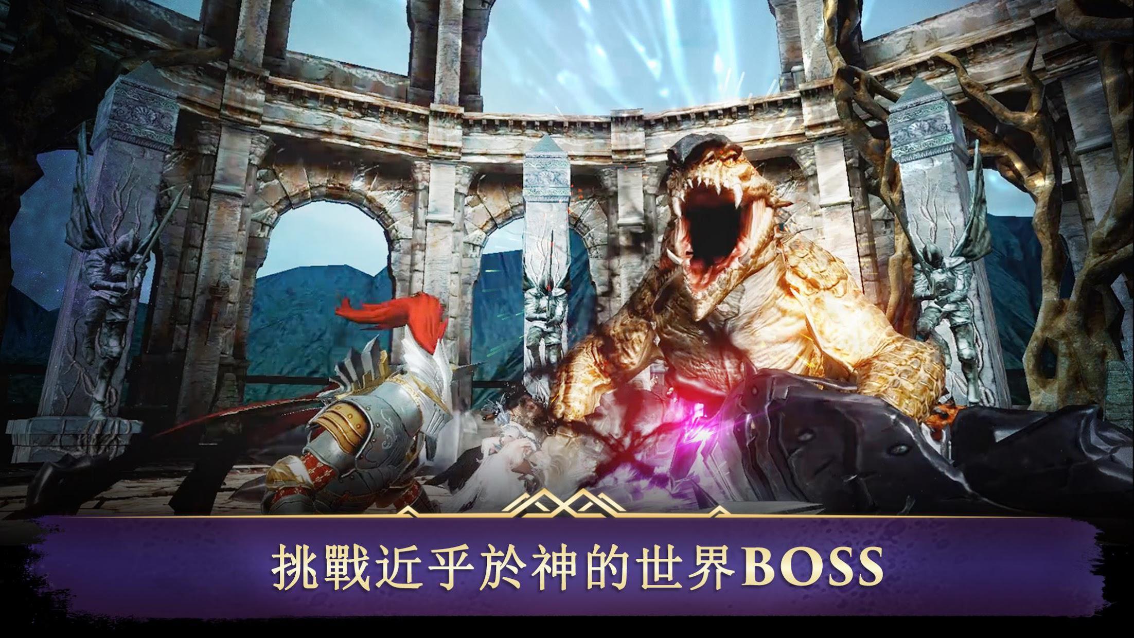 暗黑复仇者3 游戏截图1
