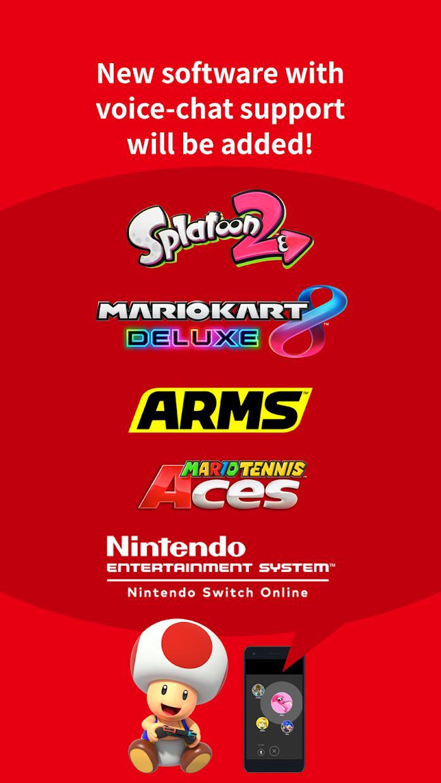 Nintendo Switch Online 游戏截图2