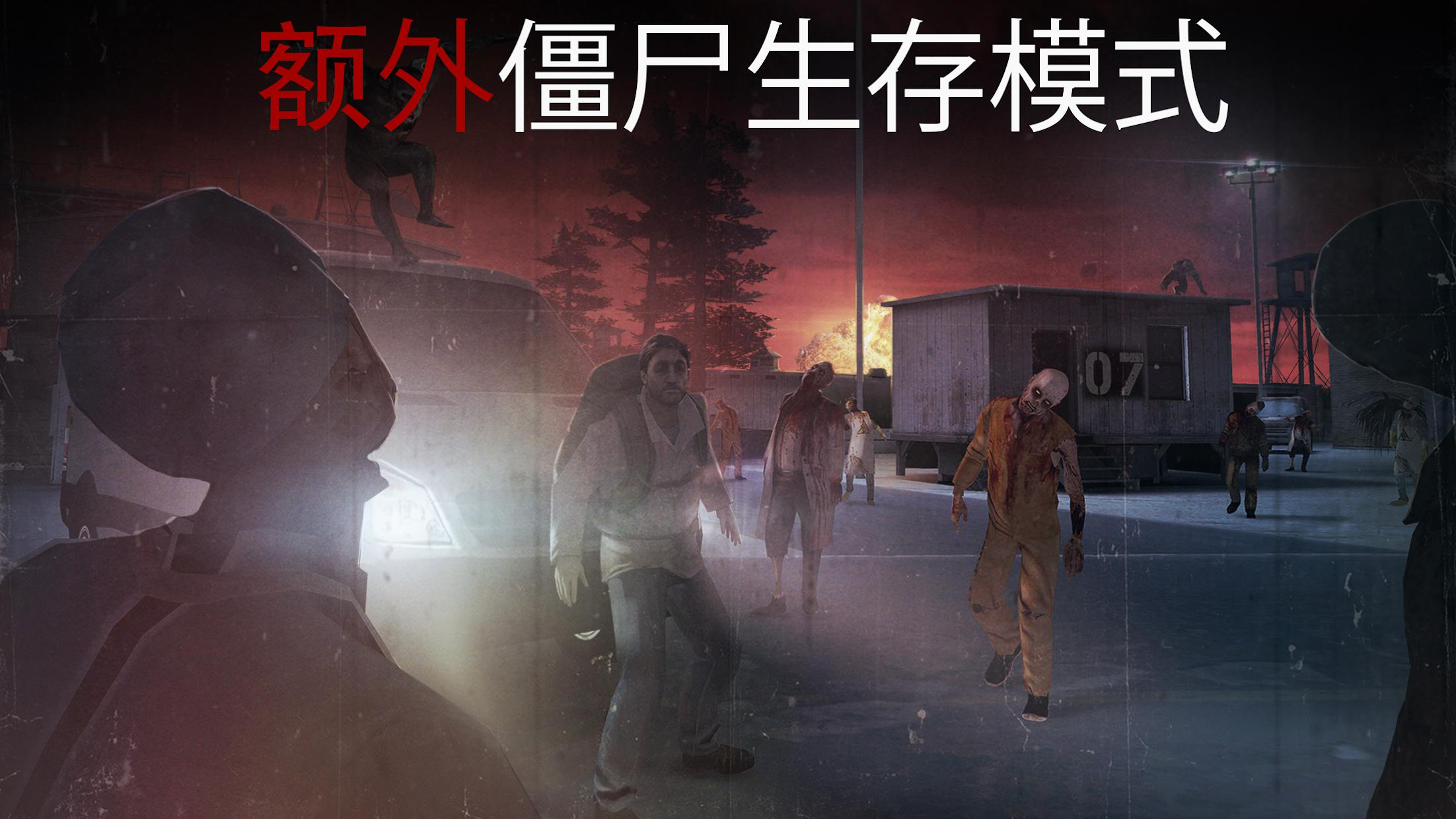 代号47:狙击 游戏截图4