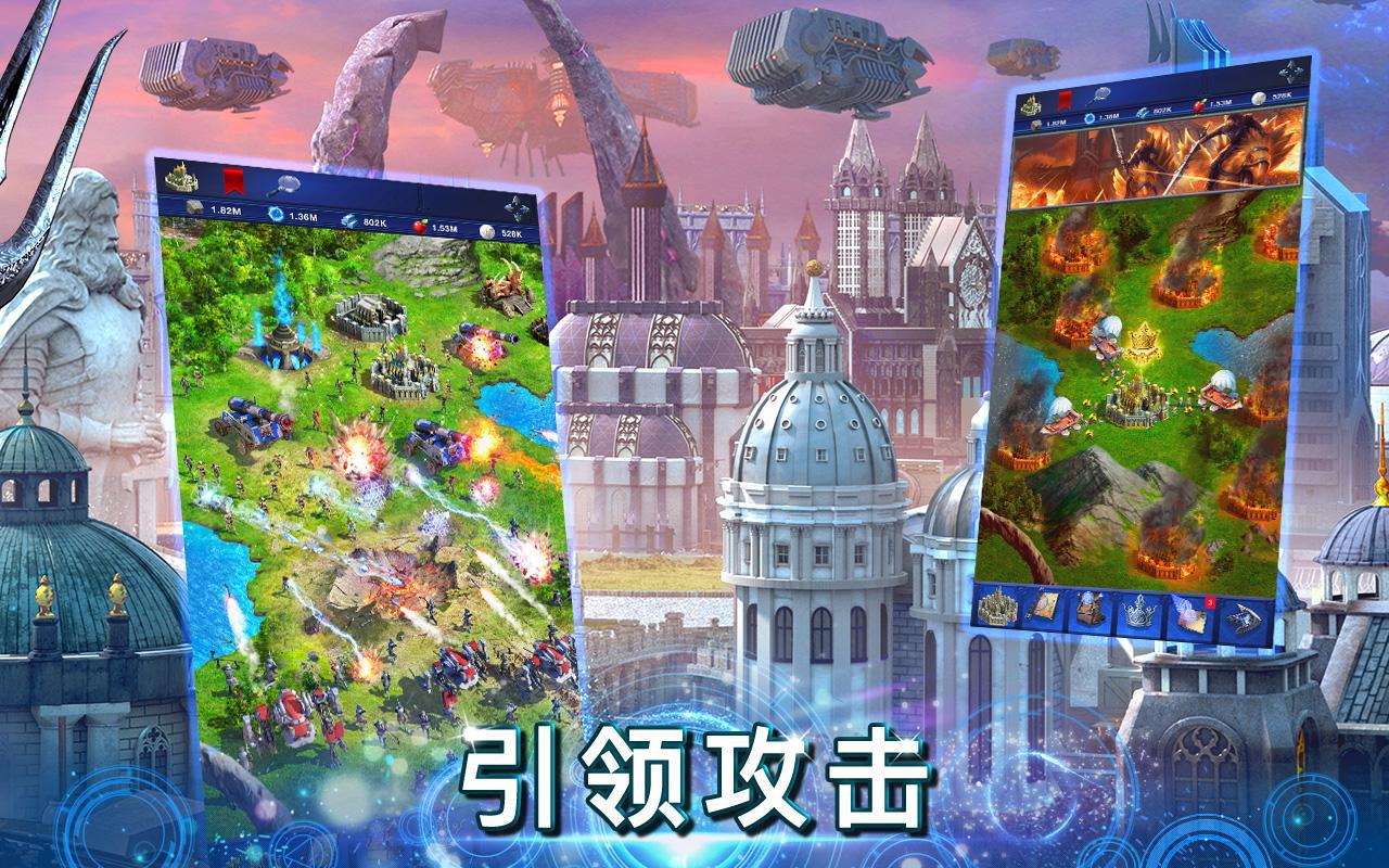 最终幻想15:新帝国 游戏截图4